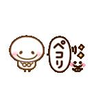 くっきり文字♡キャラクター大集合(個別スタンプ:18)