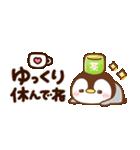 くっきり文字♡キャラクター大集合(個別スタンプ:19)