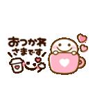 くっきり文字♡キャラクター大集合(個別スタンプ:20)