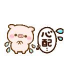くっきり文字♡キャラクター大集合(個別スタンプ:22)