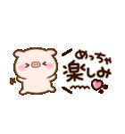 くっきり文字♡キャラクター大集合(個別スタンプ:25)