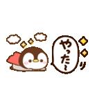 くっきり文字♡キャラクター大集合(個別スタンプ:27)