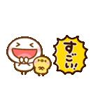 くっきり文字♡キャラクター大集合(個別スタンプ:28)