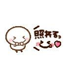 くっきり文字♡キャラクター大集合(個別スタンプ:29)