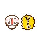 くっきり文字♡キャラクター大集合(個別スタンプ:31)