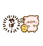 くっきり文字♡キャラクター大集合(個別スタンプ:32)