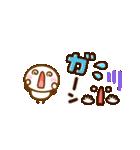 くっきり文字♡キャラクター大集合(個別スタンプ:33)