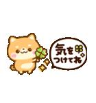 くっきり文字♡キャラクター大集合(個別スタンプ:35)