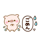 くっきり文字♡キャラクター大集合(個別スタンプ:36)