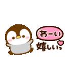 くっきり文字♡キャラクター大集合(個別スタンプ:37)