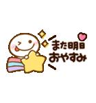 くっきり文字♡キャラクター大集合(個別スタンプ:39)