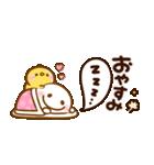 くっきり文字♡キャラクター大集合(個別スタンプ:40)