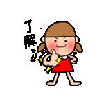 可愛い女の子の使いやすいスタンプ(個別スタンプ:30)