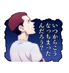 東京リベンジャーズ 第2弾(個別スタンプ:33)