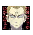 東京リベンジャーズ 第2弾(個別スタンプ:38)
