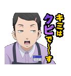 東京リベンジャーズ 第2弾(個別スタンプ:40)
