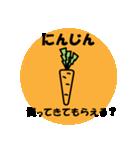 SOS☆買ってきてもらえる?(個別スタンプ:5)