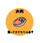 SOS☆買ってきてもらえる?(個別スタンプ:8)