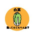 SOS☆買ってきてもらえる?(個別スタンプ:10)