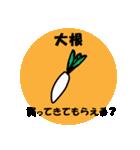 SOS☆買ってきてもらえる?(個別スタンプ:14)