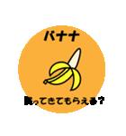 SOS☆買ってきてもらえる?(個別スタンプ:23)
