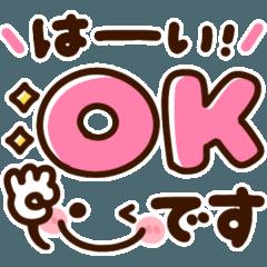 [LINEスタンプ] 見やすい♡デカ文字