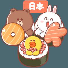 [LINEスタンプ] BROWN & FRIENDS : 幸せな食べ物の画像(メイン)