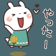 [LINEスタンプ] うさぎの大人可愛いスタンプ♥秋♥の画像(メイン)