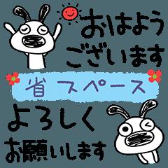 [LINEスタンプ] 省スペース☆犬のバウピー