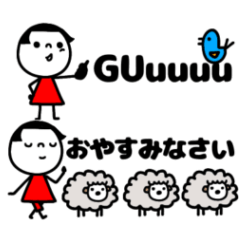 [LINEスタンプ] mottoの省スペース☆ぱっつんボブガール