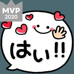 [LINEスタンプ] シンプルNo1!大人の敬語♡デカ字スタンプ2