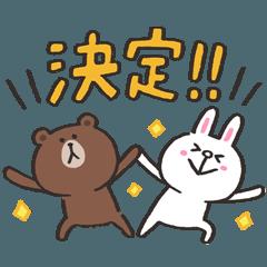 [LINEスタンプ] ブラウン & コニー 【nakata bench】