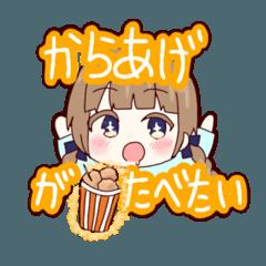 [LINEスタンプ] あんちゃん誕生日おめでとう