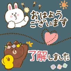 [LINEスタンプ] 省スペース♡BROWN & FRIENDS