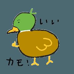 [LINEスタンプ] すたんぷりん!!