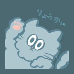 [LINEスタンプ] 青いねこ(ひと語)