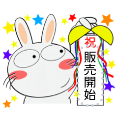 [LINEスタンプ] うさぎサン★メッセージスタンプ
