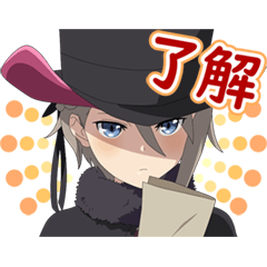 [LINEスタンプ] プリンセス・プリンシパル Crown Handler