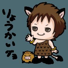 [LINEスタンプ] 猪丸とウリ