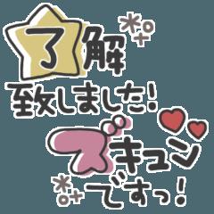 [LINEスタンプ] 省スペース◎ミニあいさつ #2