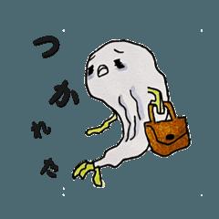 [LINEスタンプ] お魚スタンプ2 Fish stamp2