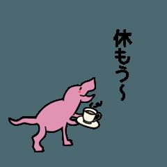 [LINEスタンプ] やさしい恐竜のやさしい言葉