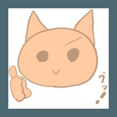 [LINEスタンプ] 猫ちゃんの日常生活スタンプ
