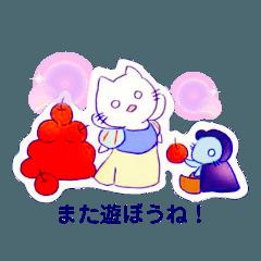 [LINEスタンプ] OL猫ちゃん(ひめ)