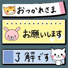 [LINEスタンプ] 付箋メモ★省スペース