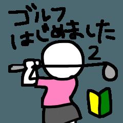 [LINEスタンプ] ゴルフ初心者のためのスタンプ2