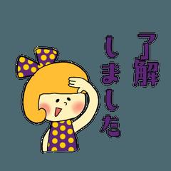 [LINEスタンプ] レトロおかっぱガール(使いやすい)
