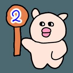 [LINEスタンプ] ずっこけアニマルピーポックル part2