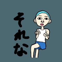 [LINEスタンプ] 太郎がお返事スタンプ係