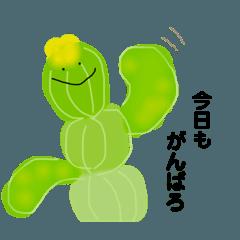 [LINEスタンプ] 植物すたんぷ